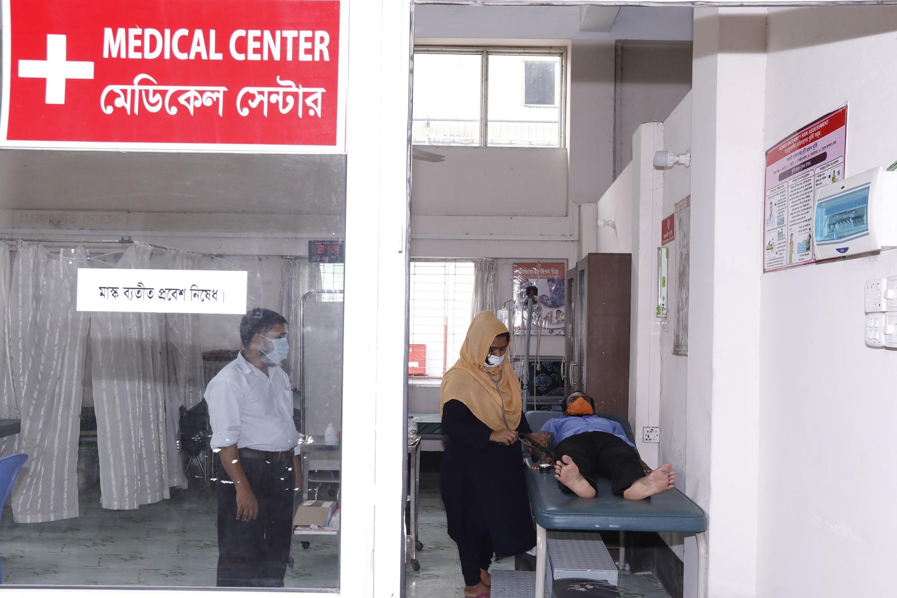 PIP Medical Center
